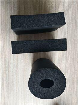 橡塑保温管价格产品折扣价格