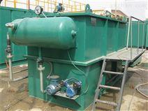柳州市溶气气浮机设备规程