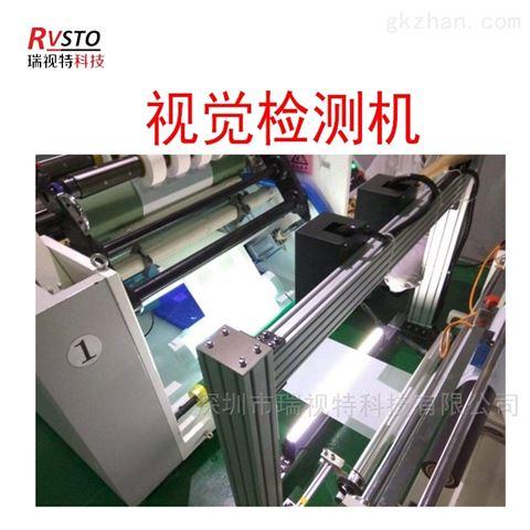 机器视觉自动检测机 自动化检测设备