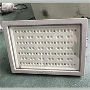 led防爆燈100w價格