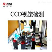 尺寸缺陷机器视觉测量设备 CCD检测产品外观