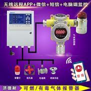 钢铁厂氢气检测报警器,可燃气体报警器