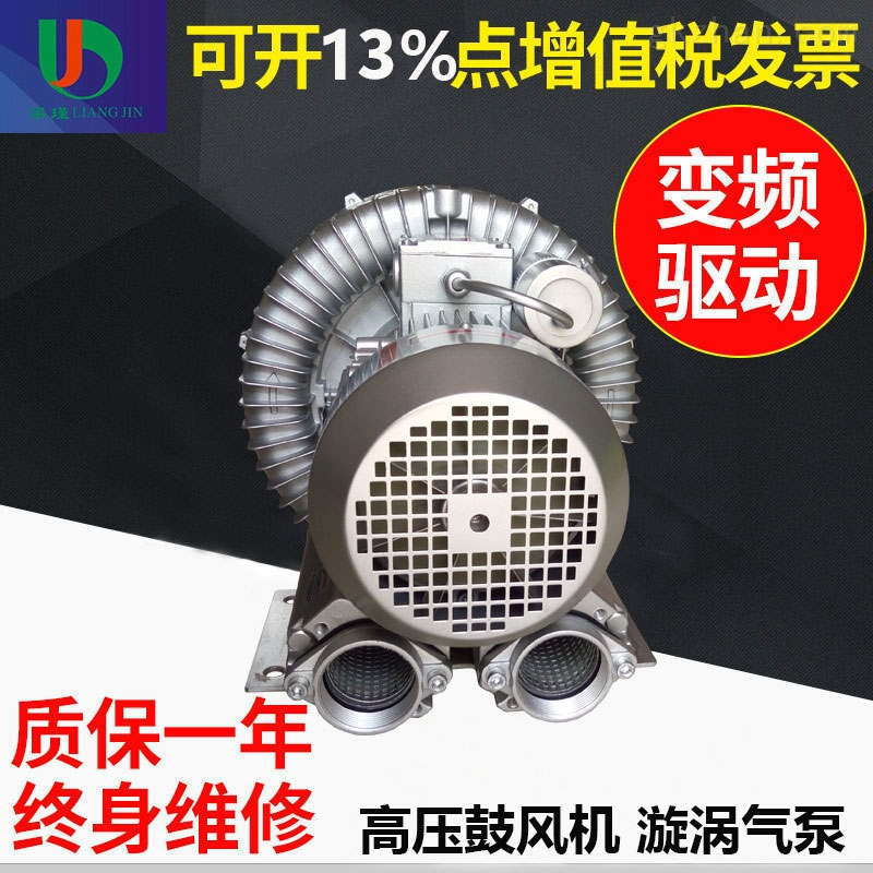 现货单相220V高压鼓风机 单相高压风机生产