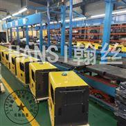 柴油6KW静音便携式发电机