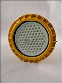 危化品仓库节能150W免维护LED防爆灯