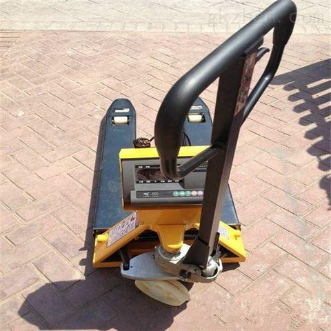 2吨蓝牙叉车电子磅带打印搬运电子称