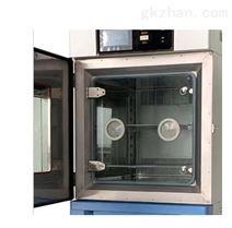 高低温试验箱(操作手孔)
