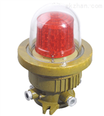 BSZD81防爆航空闪光障碍灯价格优惠