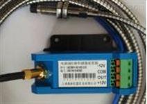 上海电涡流传感器