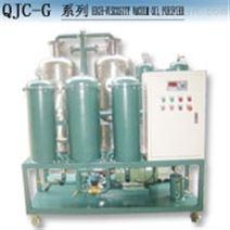 再生型滤油机