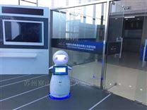 江蘇南京文靖路小学教育迎宾機器人