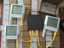 POE供电RJ45网口网络型温湿度传感器