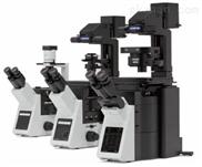 OLYMPUS奥林巴斯倒置生物显微镜IX3