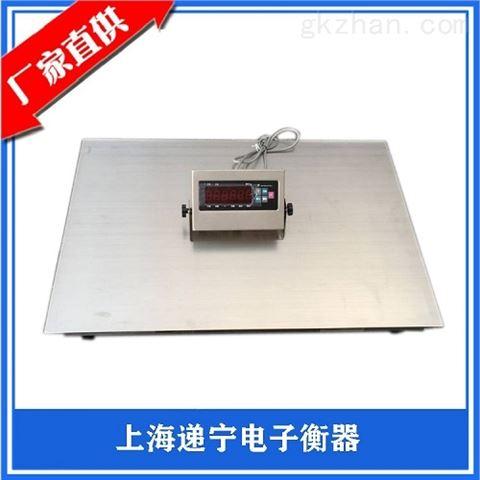 2吨地磅不锈钢防水型电子磅防腐蚀电子秤