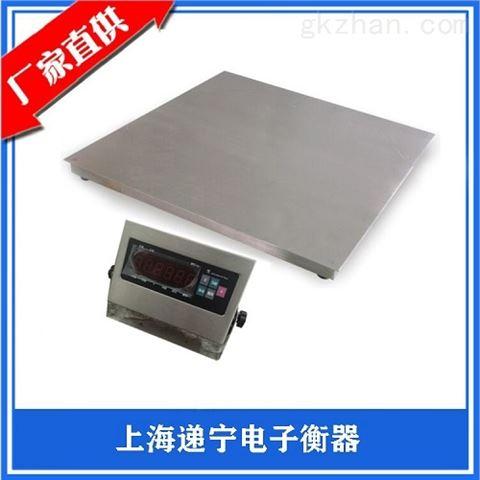 1吨不锈钢电子地磅防水电子磅2吨防腐地磅