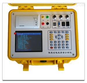 电能质量分析仪台式