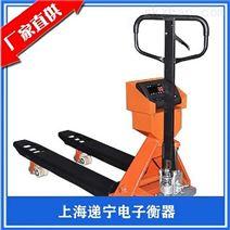 烟台叉车秤2吨搬运车电子秤拖车液压磅