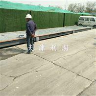 SCS-150T衡水电子秤价格,150吨电子汽车衡数字式