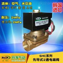韩国DANHI丹海先导两通电磁阀SHC2145