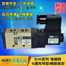 韩国DANHI丹海SVK1120电磁阀换向阀