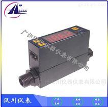 直销MF4000气体流量计 小流量