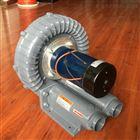 48V直流式高压鼓风机