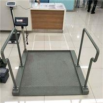 医院轮椅专用电子磅300千克体重透析称