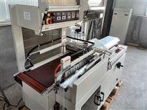 生产热收缩包装机玻璃水薄膜塑封机厂家