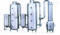 WZ2双效外循环真空蒸发器