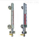 侧装式UHZ-519磁翻板液位计0-10M