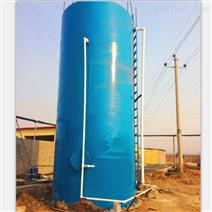 高浓度有机废水处理设备ic厌氧反应器塔