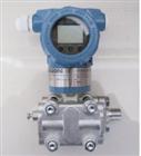 智能型TK3051系列压力变送器