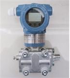 TK3051智能型TK3051系列压力变送器