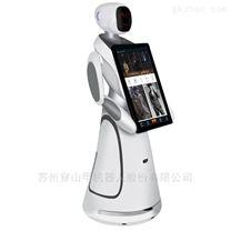 青岛医院医疗导医机器人