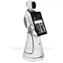 青島醫院醫療導醫機器人