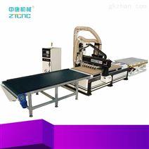 板式家具数控下料机 木工开料机 双工位