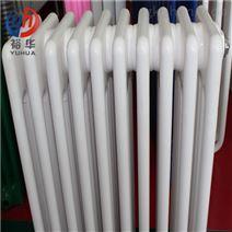 QFGZ509鋼五柱生產工藝(家用)-裕華采暖
