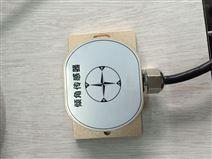 单轴倾角传感器