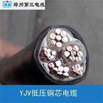YJV电缆线,五芯国标铜芯电缆价格