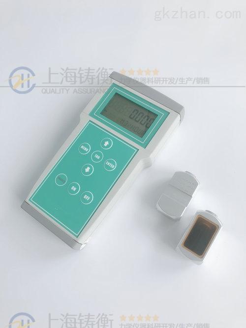 手持便携式管道流量测量仪