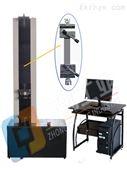 防水卷材断裂强度试验机#防水材料拉伸强度测试机