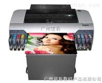 混纺布料数码直喷印花机