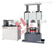 重庆200吨微机控制液压压力试验机价格
