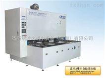 石家庄碳氢清洗机|石家庄真空清洗机|石家庄超声波清洗机