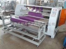 分切机 ,鞋垫机配套产品,双超科技4008290118
