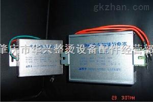 电动衣车智能节电器