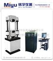 金属拉力试验机,液压万能材料试验机