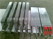 电镀行业热处理前专用超声波清洗机