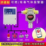 化工厂厂房氟化氢气体检测报警器,气体浓度报警器
