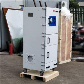 MCJC-5500 5.5KW工业集尘器